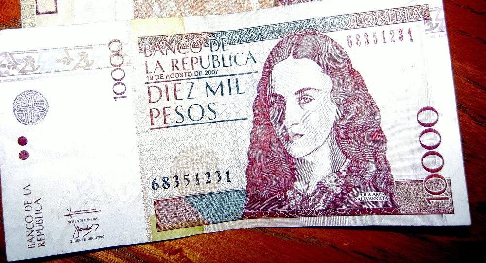 Colombian Peso Registers Higher Fall Against Dollar Since February 2016 Icslatam Com
